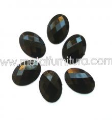 Камінці декоративні 20х30(уп.10шт)