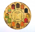Циферблат декор для годинника 2 (уп.10шт)